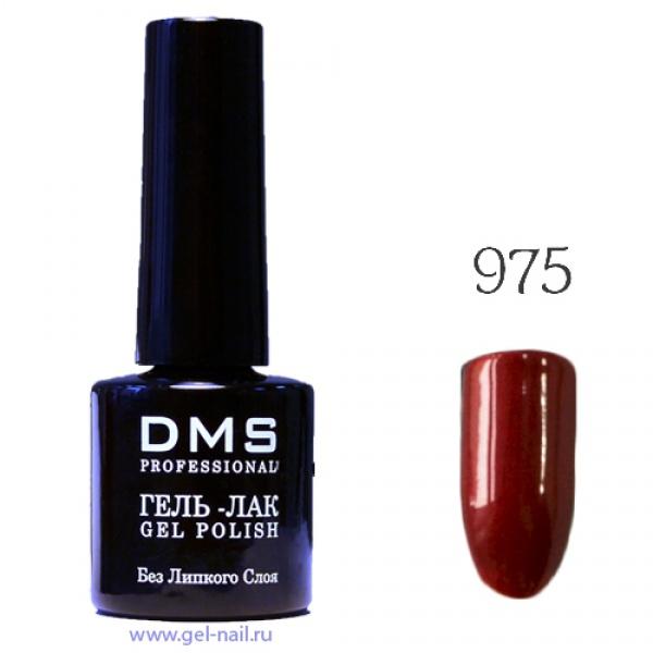 Гель-Лак DMS № 975