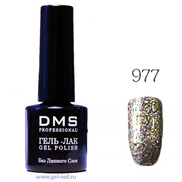 Гель-Лак DMS № 977