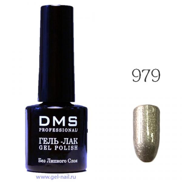 Гель-Лак DMS № 979