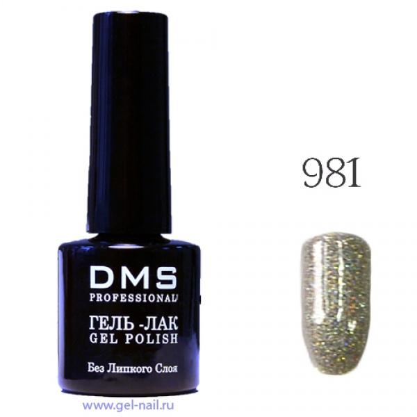 Гель-Лак DMS № 981