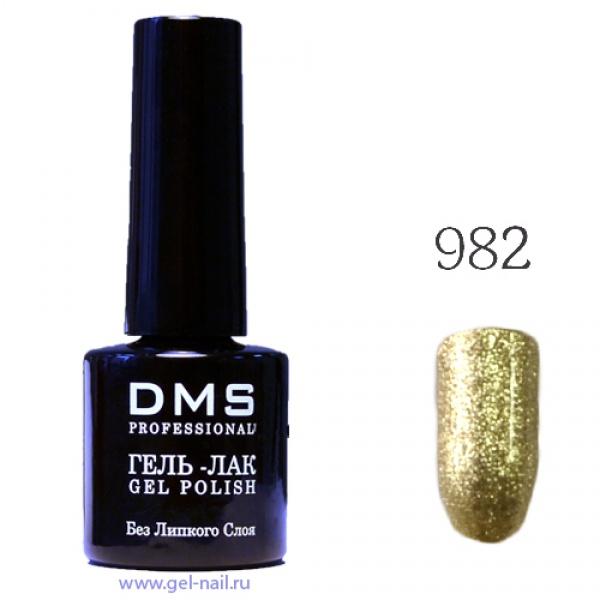 Гель-Лак DMS № 982