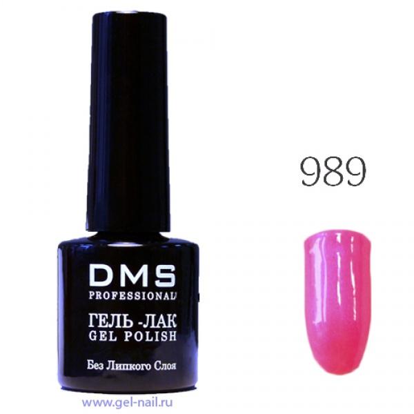 Гель-Лак DMS № 989
