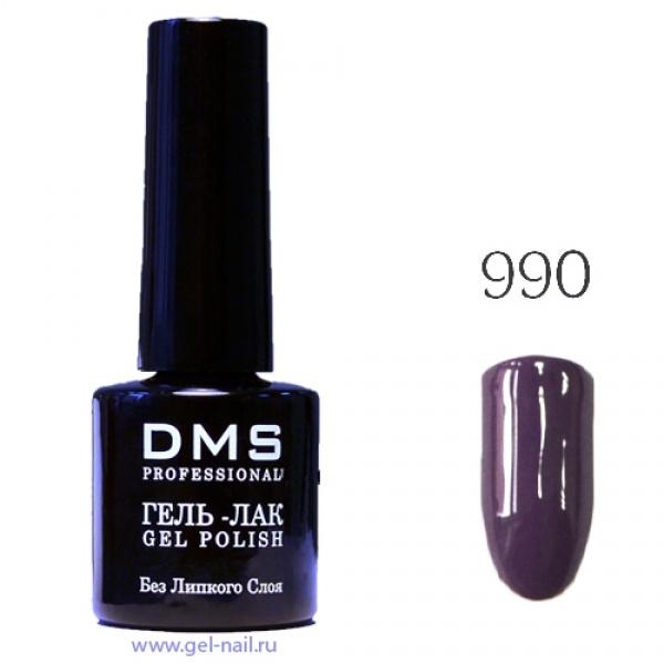 Гель-Лак DMS № 990