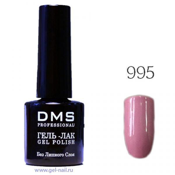 Гель-Лак DMS № 995
