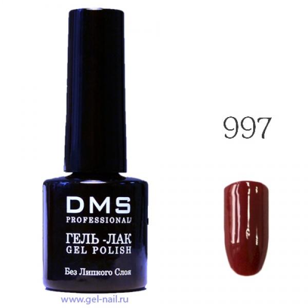 Гель-Лак DMS № 997