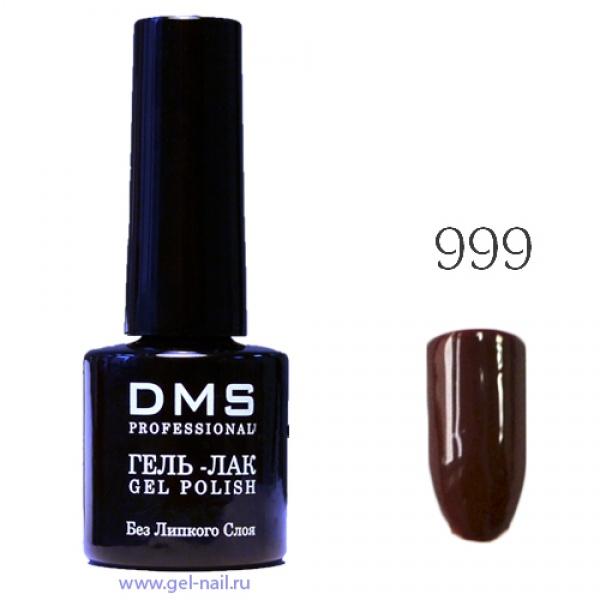 Гель-Лак DMS № 999