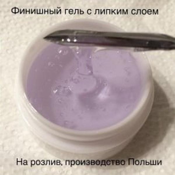 Shining Silcare 1кг