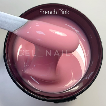 French Pink Silcare 1кг
