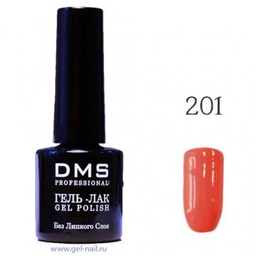 Гель-Лак DMS № 201