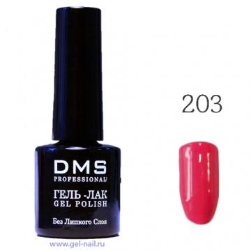 Гель-Лак DMS № 203