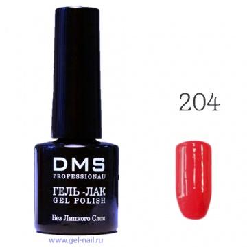Гель-Лак DMS № 204