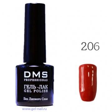 Гель-Лак DMS № 206