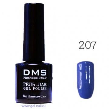 Гель-Лак DMS № 207