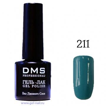 Гель-Лак DMS № 211