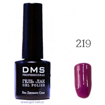 Гель-Лак DMS № 219