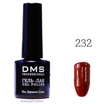 Гель-Лак DMS № 232