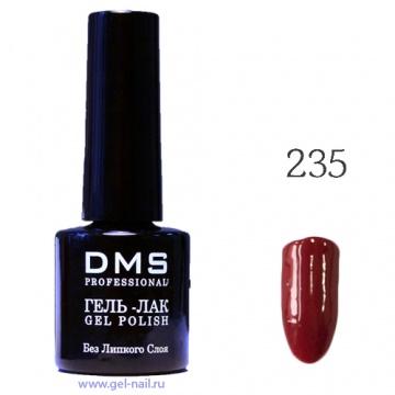 Гель-Лак DMS № 235