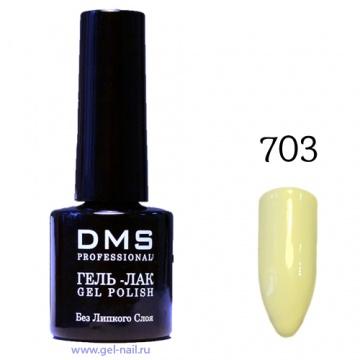 Гель-Лак DMS № 703