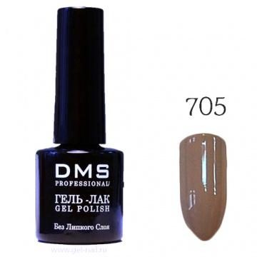Гель-Лак DMS № 705