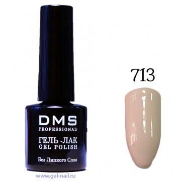 Гель-Лак DMS № 713