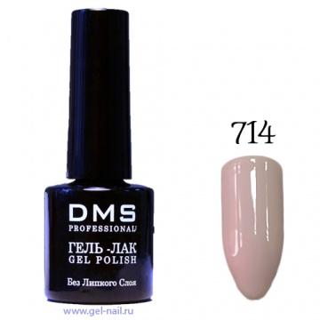 Гель-Лак DMS № 714