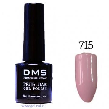 Гель-Лак DMS № 715