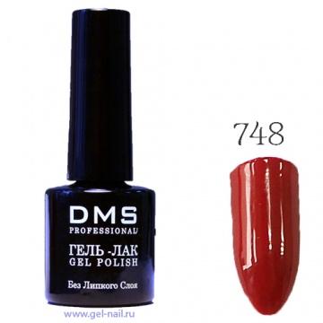 Гель-Лак DMS № 748