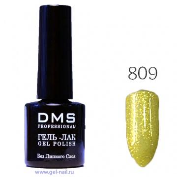 Гель-Лак DMS № 809
