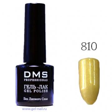 Гель-Лак DMS № 810