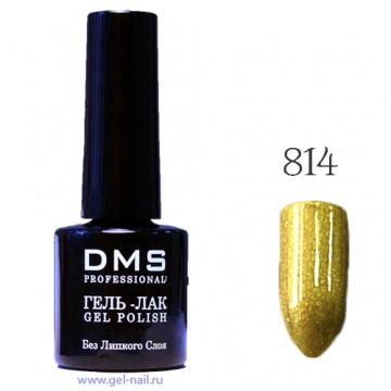 Гель-Лак DMS № 814