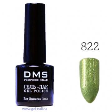 Гель-Лак DMS № 822