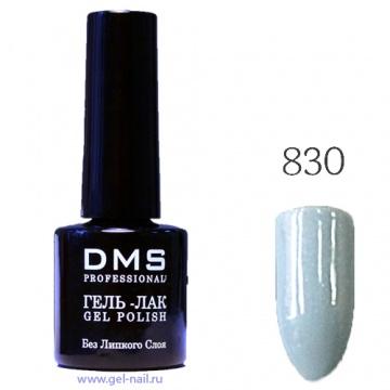 Гель-Лак DMS № 830