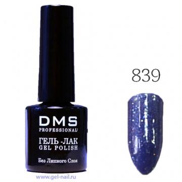 Гель-Лак DMS № 839
