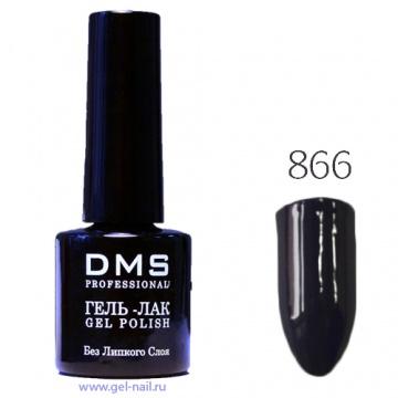 Гель-Лак DMS № 866