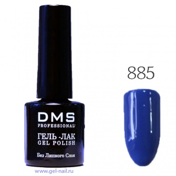 Гель-Лак DMS № 885