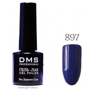 Гель-Лак DMS № 897