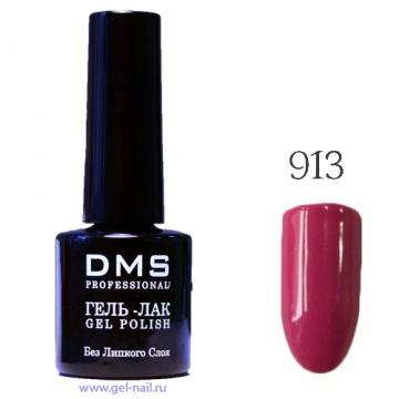 Гель-Лак DMS № 913