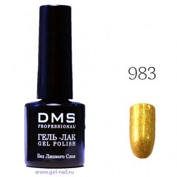 Гель-Лак DMS № 983