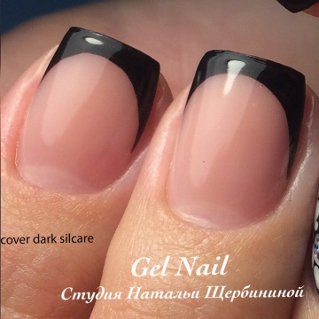 Cover Dark Silcare 50гр