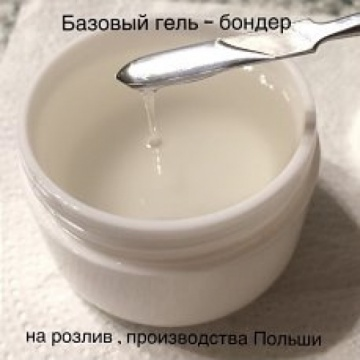 Bonder acid free Silcare 100гр