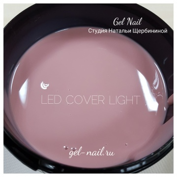 LED Cover Light Silcare 1кг