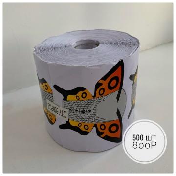 Форма для моделирования 500шт бабочка