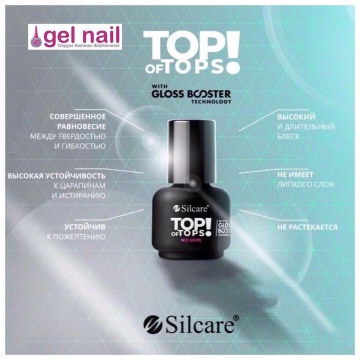 Top of Tops No Wipe Hybrid Gel 15 g