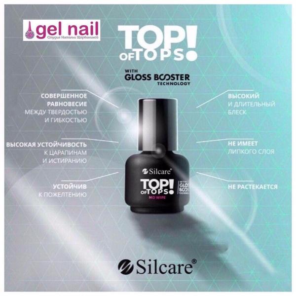 Top of Tops No Wipe Hybrid Gel 15 g
